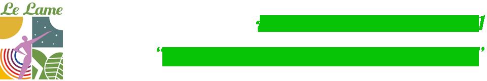 Le Lame - Azienda biodinamica dal 1981